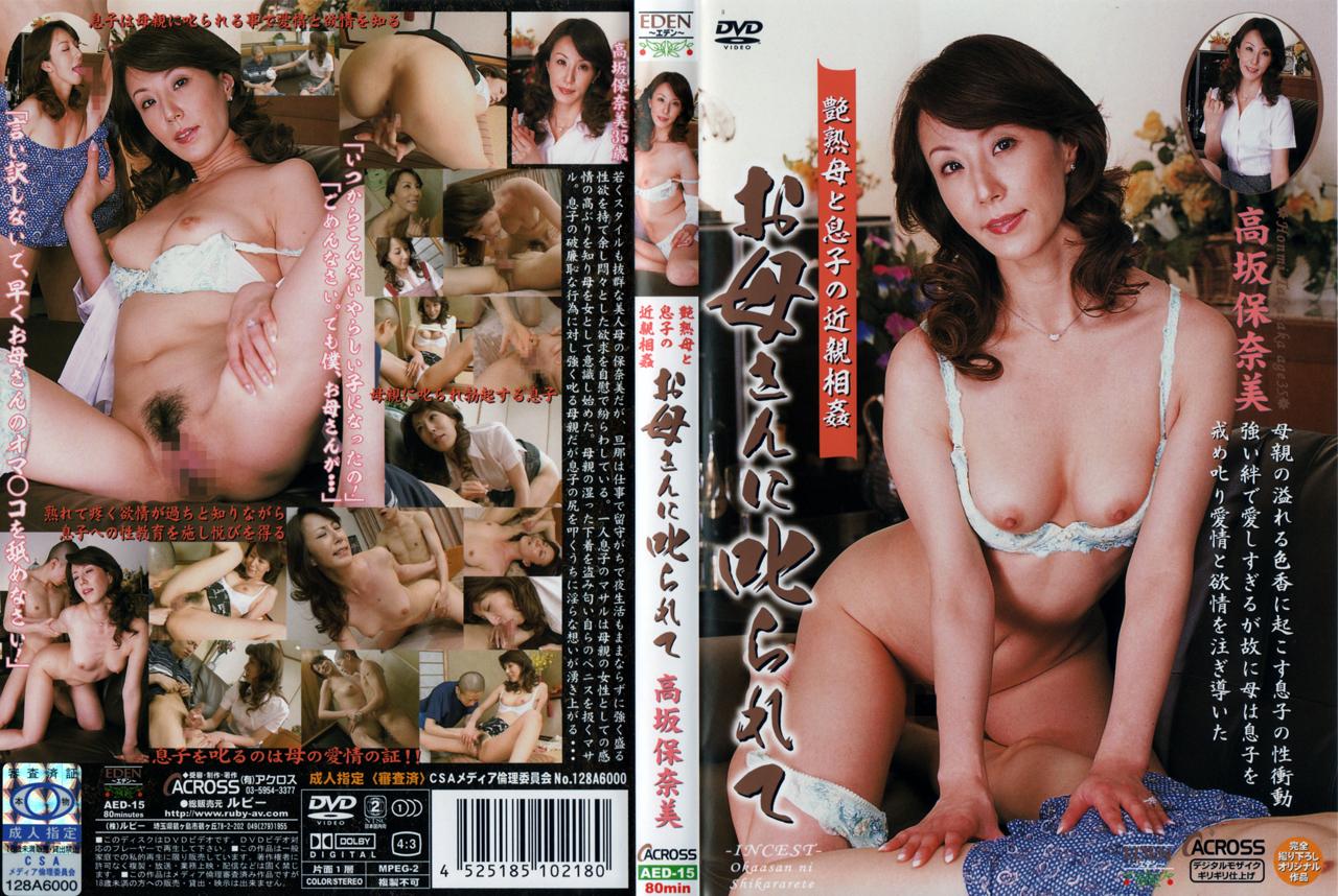 intsest-v-yaponskom-kino