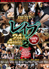 beforeBEST OF レイプ 24人4時間2after
