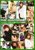 THE HUNTERS 2 東京素人ナンパ 表参道編