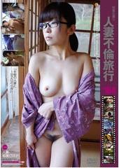 before密着生撮り 人妻不倫旅行#164 人妻郁美(34)の場合after