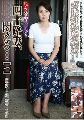 before熟女妻面接ハメ撮り 四十路妻、悶える…[一] 律子 42歳after