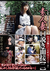 before素人妻・口説き面接【二】 香織 30歳after