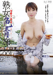 before日帰り温泉 熟女色情旅#001 真希(仮)30歳after