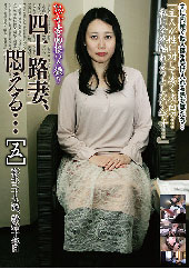 before熟女妻面接ハメ撮り 四十路妻、悶える…[五] 弥生 39歳after