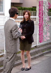 before狙われた雌人妻 里邑澪 四十歳 ナンパしてホテルに誘ったら人妻だと分かり狩りました。after