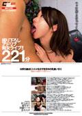 M男ち●ぽにトドメをさす性交中の乳首いぢり