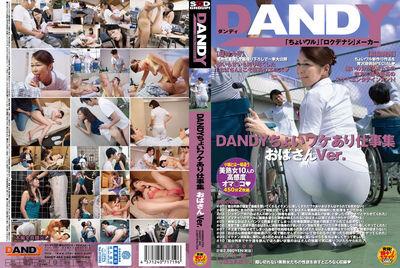 DANDY-464