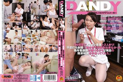 DANDY-538