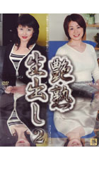 before艶熟生出し2 高倉梨奈・田口江利子after