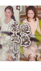 before艶熟生出し3 石岡景子・水谷憂希after