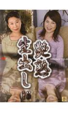 before艶熟生出し16 小谷雅恵・高村美子after