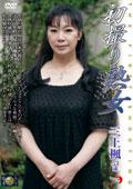初撮り熟女 三上楓53歳