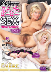 before金髪ママまん毛ぼーぼーSEX Bushy MILFsafter