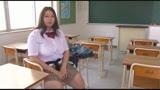 beforeKカップ女子校生 美波じゅん 大きすぎるおっぱいが恥ずかしいafter
