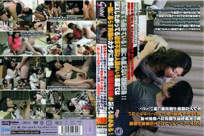 GMED-049