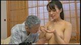 はだかの訪問介護士 真木今日子6