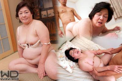 しずこ 62歳 還暦の豊満超熟女のパッケージ