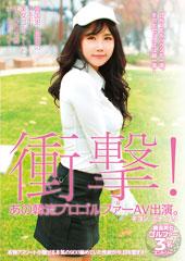 before衝撃! あの韓流プロゴルファーAV出演。韓国史上最強のスキモノ美女ゴルファーとまさかの19番ホールinワン! チヨン、ミナ、ユリafter