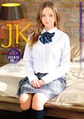 JK【無双】東欧の女子校生レベル高過ぎ!ナンパ即パコ余裕過ぎぃ!