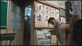 分校教員による小○生ワイセツ盗撮 ニュースでは報道されない過疎村の実態7