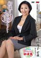 初撮り人妻ドキュメント 澤田翔子 47歳