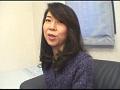 初撮り人妻ドキュメント 皆美柚希42歳