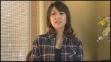 初撮り人妻ドキュメント 椎葉成美 47歳1