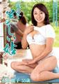 我が家の美しい姑 永山麗子 55歳