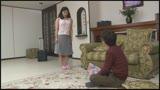 beforeプロレス技で責められた親戚のおばさん 天野弥生 35歳after