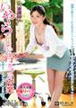 人妻講師のいやらしい浮きブラ授業 吉野由花 31歳