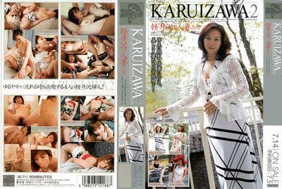 KARUIZAWA 2 軽井沢の人妻