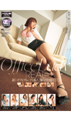 Office Lady REAL 63