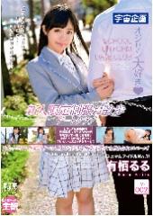 before新人限定制服お散歩デートクラブ 有栖るる Vol.002after
