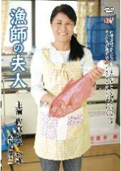 before漁師の夫人 佐倉久子 58歳after