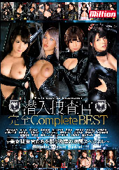 before潜入捜査官完全CompleteBEST〜美女捜査官たちを襲う戦慄の拷問スペシャル〜after
