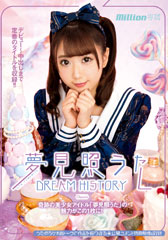 before夢見照うた Dream History Classicafter