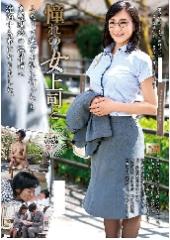 before憧れの女上司とふたりで地方出張に行ったら急遽現地の温泉宿に一泊することになりました。 平岡里枝子after