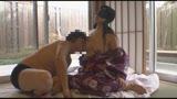 素人五十路妻ドキュメント 温泉不倫旅行 〜きょうこ 50歳 子供 1人 結婚 27年〜27