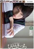 制服美少女の手淫 vol.2