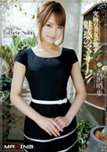 究極の美女が施す魅惑のマッサージ 吉沢明歩28歳