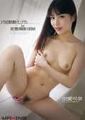 ドM猥褻モデル in 変態撮影部屋 由愛可奈20歳
