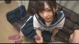 お兄ちゃんの変態 麻里梨夏 激カワ妹と猥褻遊戯25