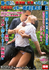 before雨に打たれながら痴漢師に乳首をいじられ続けS字反りイキする敏感巨乳女子○生after