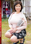 続・異常性交 五十路母と子其ノ弐拾壱 金杉里織 54歳