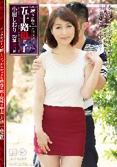 before続・異常性交 五十路母と子 其ノ弐拾七 小田しおり 52歳after