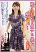 続・山形から上京して来た嫁の母が…五十路義母 隅田涼子
