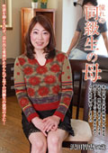 憧れの同級生の母 沢田智恵 58歳