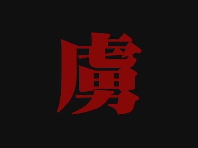 FC2 小林三郎企画 watcher -