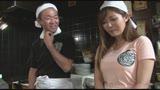 女の潮ラーメン さとう遥希 さとう遥希が自分のハメ潮を採取して作る、そして食べる究極の一杯28