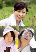 全国の農家のおばさんを訪ねて2 藍川京子 55歳 / 秋田富由美 62歳/ 佐田のぞみ 41歳